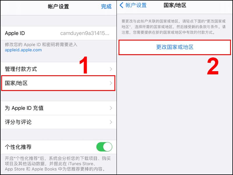 Ngôn ngữ trên máy lúc này hiển thị tiếng Trung, bạn cứ chọn theo hướng dẫn